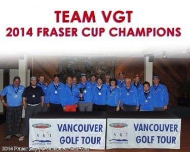 The  Annual Fraser Cup