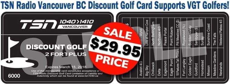 2017-discount-golf-classic
